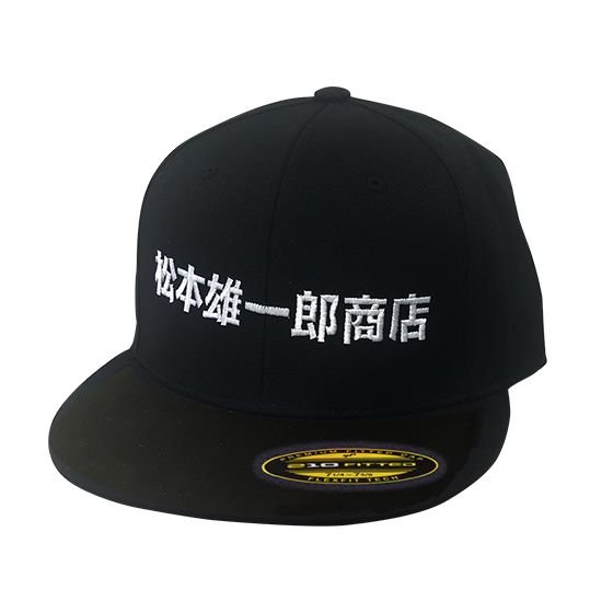 松本雄一郎商店 CAP BK