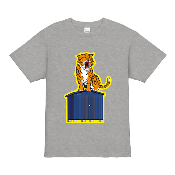 TIGER T-SHIRT GY